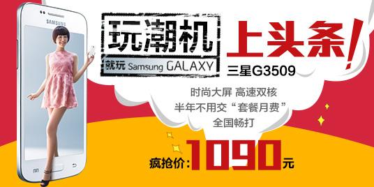手机活动banner2