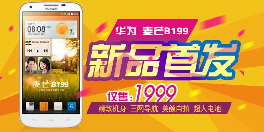 手机活动banner1