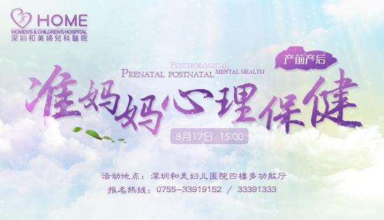 紫色清新妇幼医院banner设计2