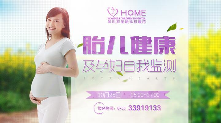 紫色女子医院网页banner设计欣赏